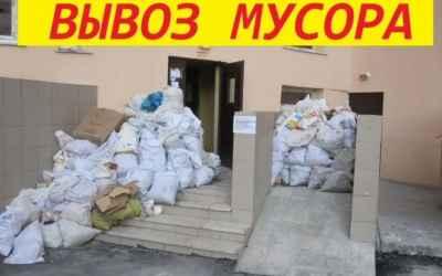 Вывоз строительного мусора - Апрелевка, цены, предложения специалистов