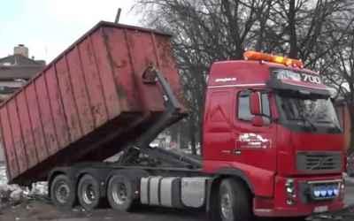 Вывоз строительного мусора в Подольске Климовске - Подольск, цены, предложения специалистов