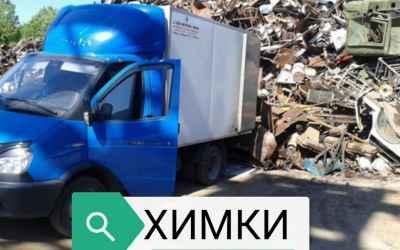 Вывоз строительного и бытового мусора(24/7) - Химки, цены, предложения специалистов